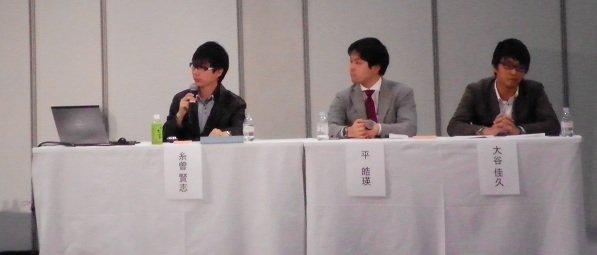 糸曽賢志さん(左)