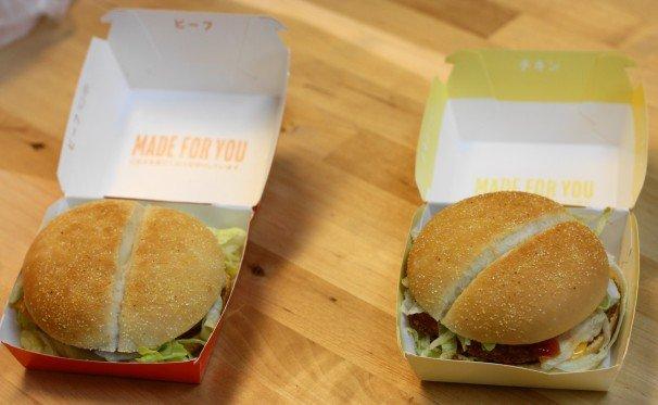 マック新商品「ホット&グルービー」ビーフ・チキンを食べてみた!