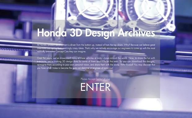 ホンダ、コンセプトカーの3Dデータを配布! みんなで車をつくろう