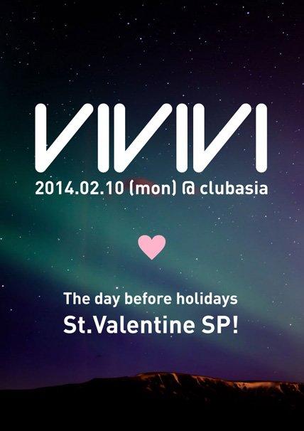 バレンタイン直前! カオティックパーティー「VIVIVI」開催