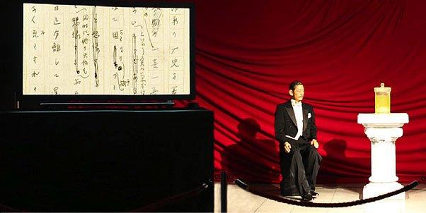 「夏目漱石・NATSUME SOSEKI / THE UNIVERSE」Collaborate with やくしまるえつこ(朗読)
