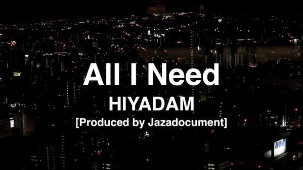 高校生ラップ選手権王者・HIYADAM、彼女との実体験ラブソング