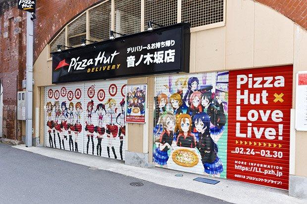 オープン直前のピザハット音ノ木坂店を、ラブライバー記者が全力レポ!