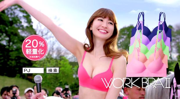 AKB48小嶋陽菜がセクシーな下着姿で競馬場を歩くCMが公開