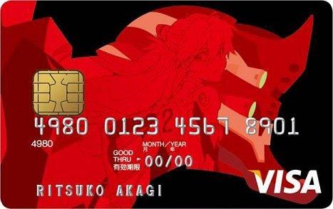 エヴァンゲリオンのクレジットカード第2弾は、スタジオカラー描き下ろしのアスカ