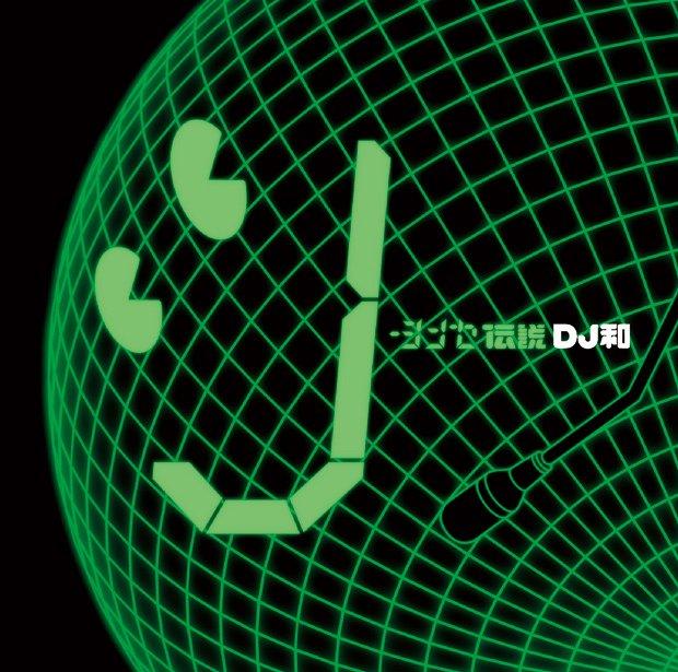 小室哲哉から藤井隆まで! 大ヒットMIX CD最新作は「J-シンセ」