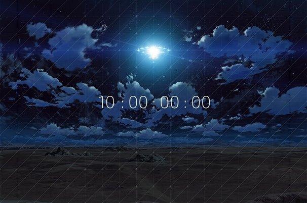 水島精二×虚淵玄 2014年公開「楽園追放」が動き出す 公式サイトでカウントダウン開始
