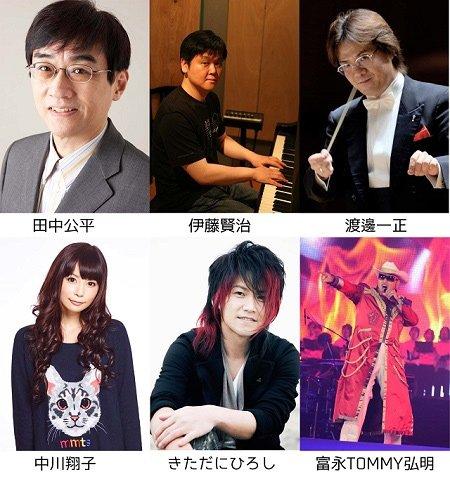 田中公平×伊藤賢治 2大作曲家がコラボコンサート「ワンピース」から「パズドラ」まで