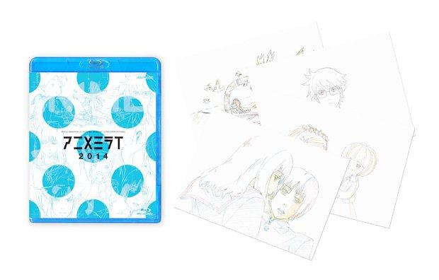 「アニメミライ2014」がBlu-rayに! Anime Japanで販売