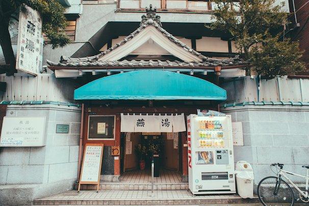 100 Tokyo_06_TSUBAMEYU