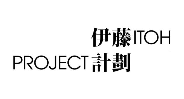 伊藤計劃『虐殺器官』『ハーモニー』アニメ化! ノイタミナ映画本格化