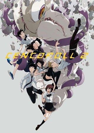 「センコロール2」2014年夏劇場公開決定 インディーズとアニプレックスの融合が再び