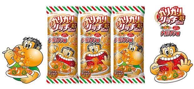 ガリガリ君衝撃の味シリーズ完結! 「ナポリタン味」が発売