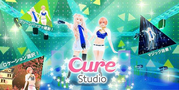 Cureがコスプレスタジオ開設! チームラボ開発、3D動画撮影が可能