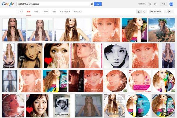 「浜崎あゆみ LOVEppears」Google画像検索結果