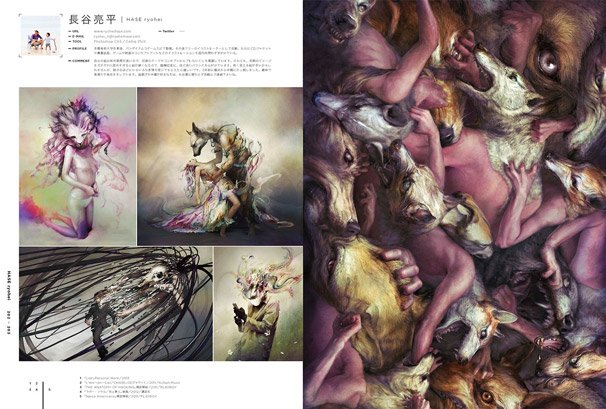 『ILLUSTRATION 2014』誌面サンプル(長谷亮平)