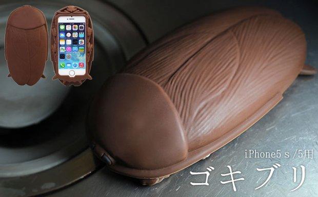【閲覧注意】なぜに? ゴキブリのiPhoneケース爆誕