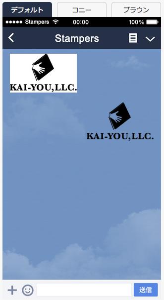 KAI-YOUスタンプ