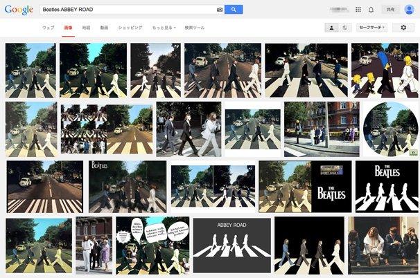 「Beatles ABBEY ROAD」Google画像検索結果