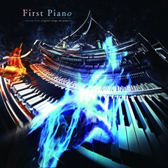 『First Piano ~marasy first original songs on piano~』