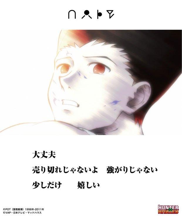 【悲報】ゴンさんフィギュア、人気すぎて速攻で売り切れに