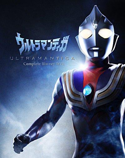 蘇る光の巨人──ウルトラマンティガ、Blu-ray BOXで復活