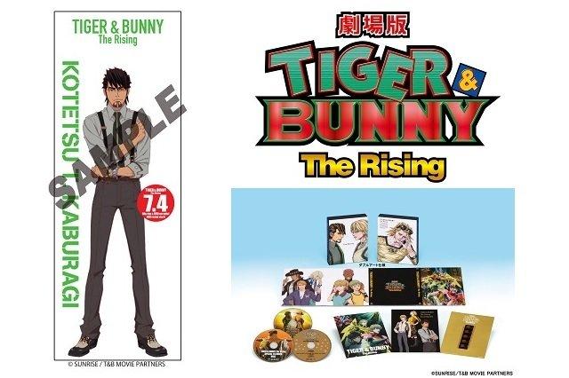 興収7.4億円の大ヒット「劇場版 TIGER & BUNNY」ポスターが新宿駅に大量展開