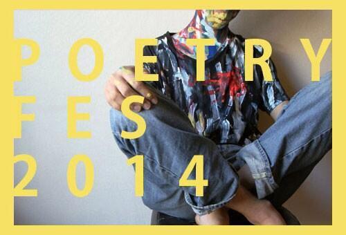 七夕を詩で彩る 不可思議/wonderboy追悼「POETRY FES 2014」開催