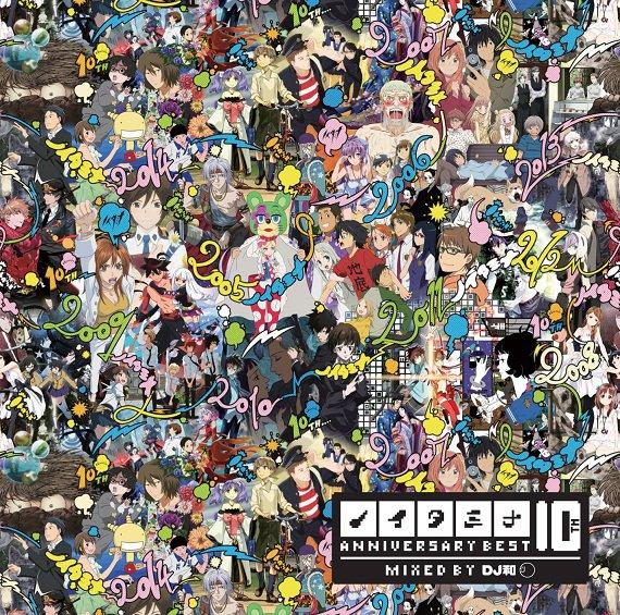 ハチクロからあの花まで! ノイタミナ10周年公式MIX CD50曲決定