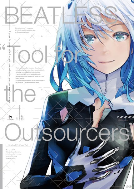 "『BEATLESS""Tool for the Outsourcers""』特製スリーブ表紙"