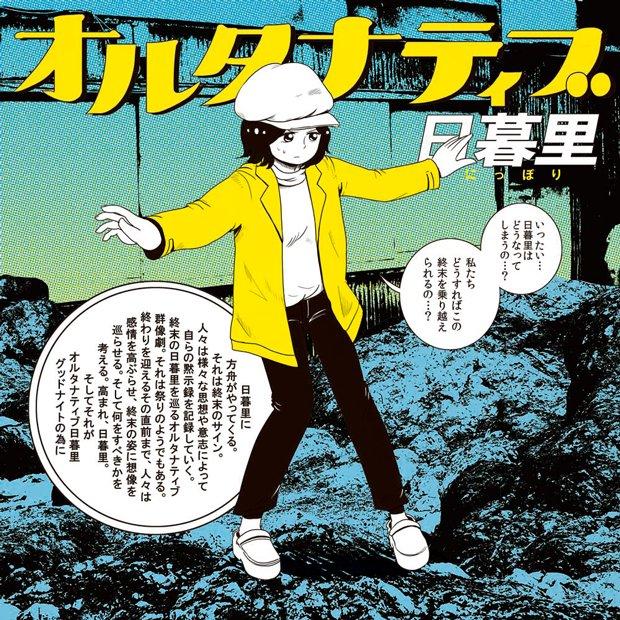 少女の言葉が刺さる イラストレーター・うえむら、東京で初個展