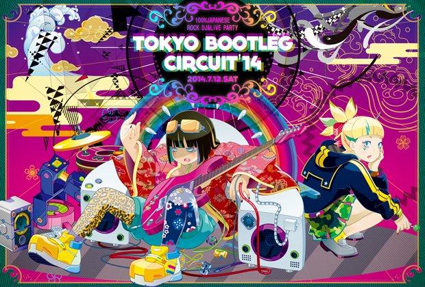 渋谷と広島9会場で開催される「TOKYO BOOTLEG CIRCUIT」がヤバい