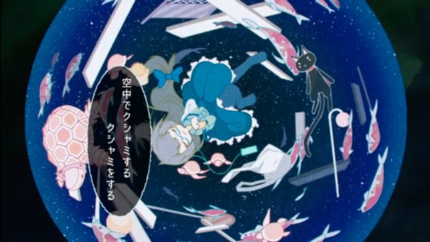 【sasakure.UK】アンチグラビティーズ【Music Video】