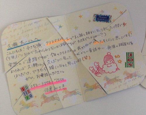 あなたが物語の結末を決める「3D小説 bell」始動! 編集部に届いたカードの意味は?