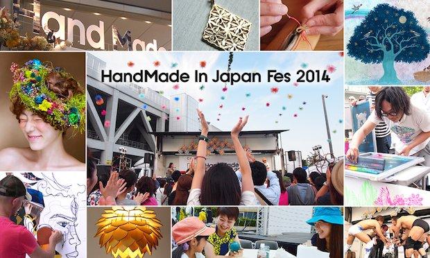 畳雑貨クリエイターにビーズアーティスト!「ハンドメイドインジャパンフェス 2014」開催