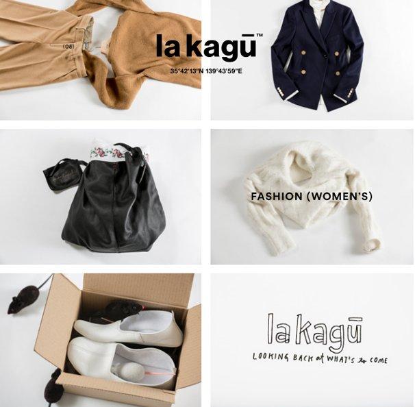 RE_www.lakagu.com-pdf-lakagu_press_release.pdf-(1)
