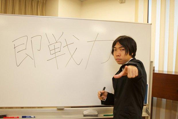 『世界一即戦力な男』菊池良が単著刊行 狂気のインタビュー公開