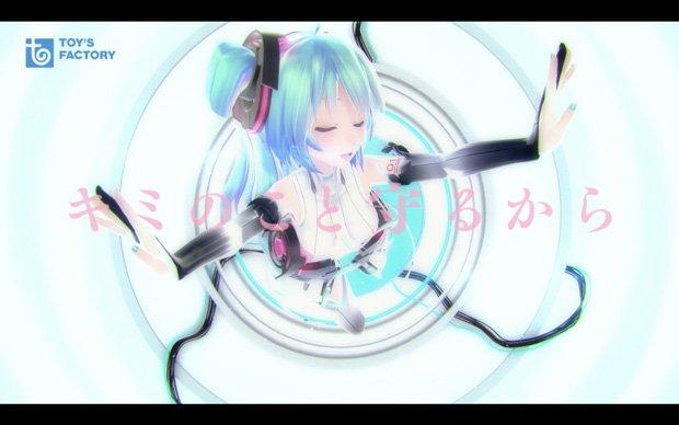 わかむらPが動かす初音ミクの天使ぶり! 八王子P「Twinkle World」MV公開