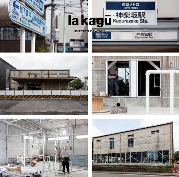 フランス人が集う神楽坂に新名所 新潮社倉庫を使った「la kagu (ラカグ)」とは
