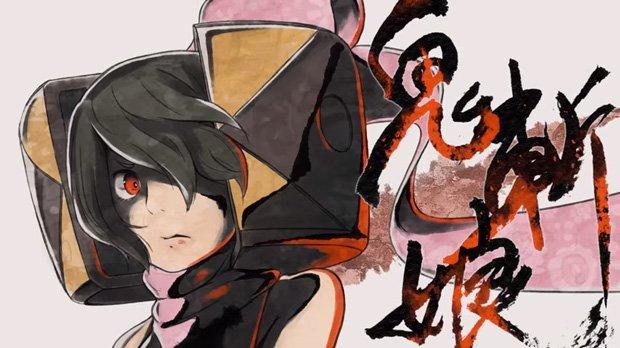 5年の進化に鳥肌! 痛快アクションの自主制作アニメ「鬼斬娘」がすごすぎ