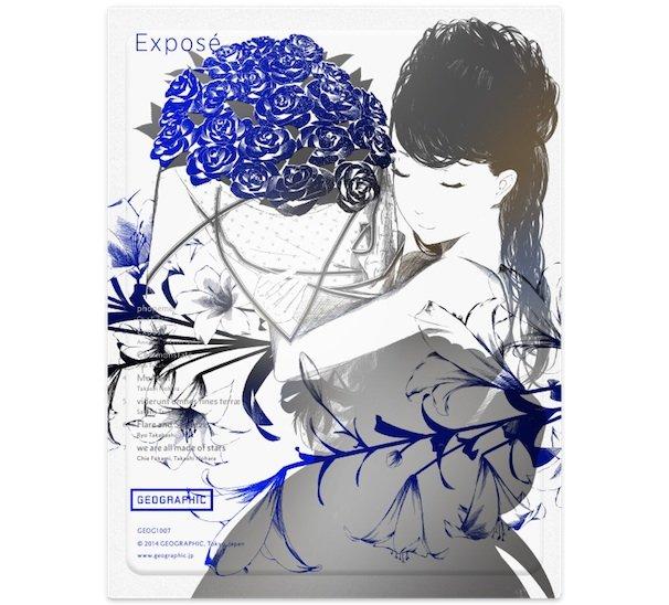 『Exposé』(画像は公式サイトより)