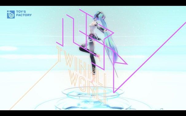 「Twinkle World feat.初音ミク」MV