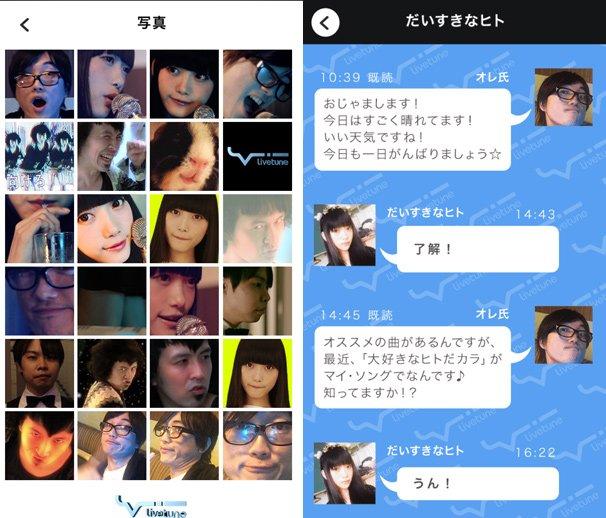 reScreenshot_2014-09-09-03-38-24