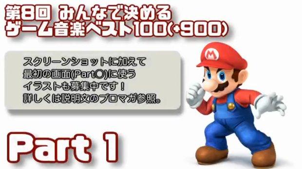 投票数4万越え! 「みんなで決めるゲーム音楽」999位を動画で紹介