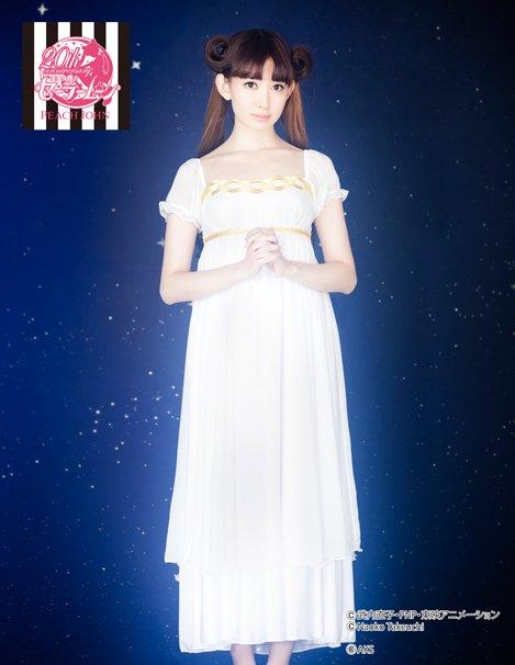 「セーラームーンなりきりドレス」プリンセスセレニティ