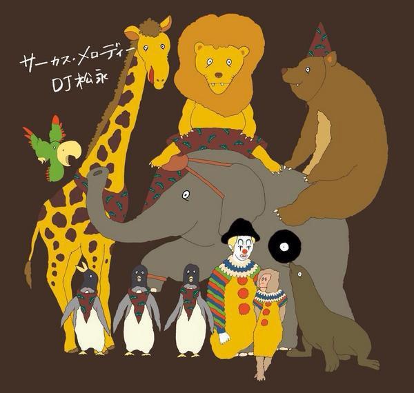 日本語ラップ界が注目! DJ 松永の新作にTOC、SKY-HI、サ上、R-指定ら