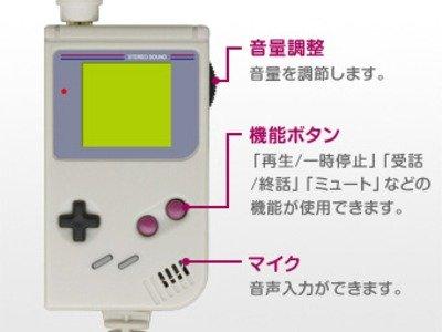 初代ゲームボーイのミニチュア型マイクユニット / (C) Datel-Japan co.,Ltd. All rights reserved.