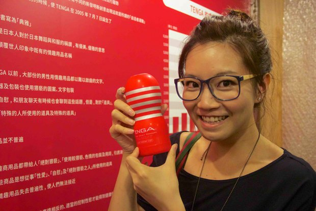 アダルト業界史上初の快挙! TENGA「台湾デザイナーズウィーク」出展