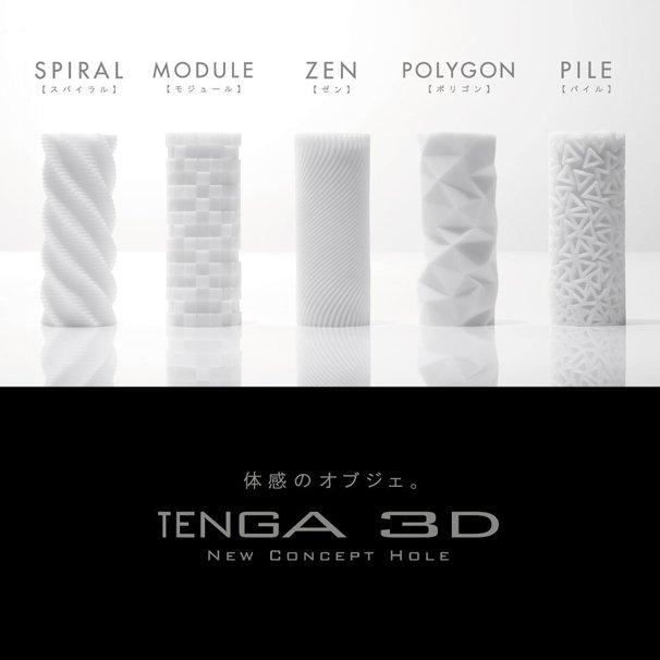 「TENGA 3D」シリーズ
