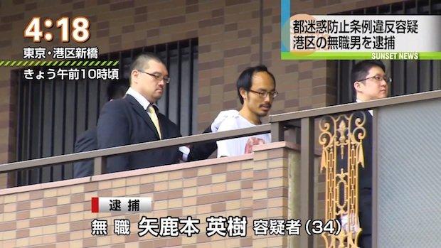 逮捕 あいぽん あいぽん氏と想代子氏について。